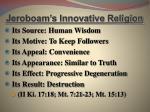 jeroboam s innovative religion5