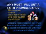 why must i fill out a faith promise card