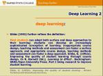 deep learning 2
