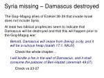 syria missing damascus destroyed