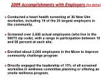 2009 accomplishments with employers to date