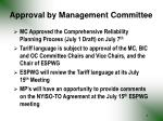 approval by management committee