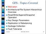 gfs topics covered