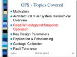 gfs topics covered2