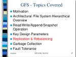 gfs topics covered3