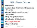 gfs topics covered4