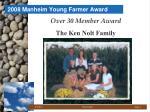 2008 manheim young farmer award