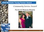 2008 manheim young farmer award1