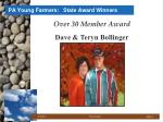 pa young farmers state award winners1