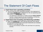 the statement of cash flows1