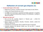 reflection of current gas dispute i