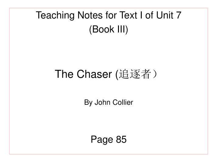 teaching notes for text i of unit 7 book iii the chaser by john collier page 85 n.