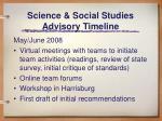 science social studies advisory timeline