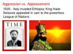 aggression vs appeasement1