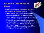 issues for oral health in maine