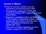 issues in maine