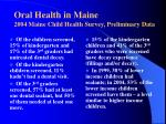 oral health in maine 2004 maine child health survey preliminary data
