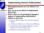 implementing internal authorization
