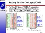 security for non oo legacy cots