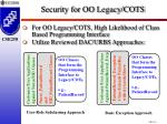 security for oo legacy cots