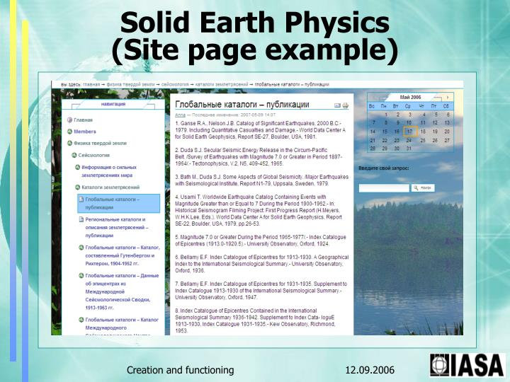 Solid Earth Physics