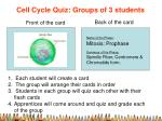 cell cycle quiz groups of 3 students