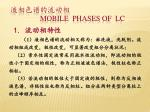 mobile phases of lc