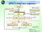 epics daq test sequence