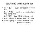 searching and substitution
