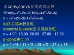 3 conv convs