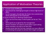 application of motivation theories1