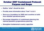 october 2007 containment protocol purpose and scope