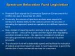 spectrum relocation fund legislation