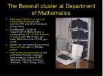 the beowulf cluster at department of mathematics