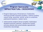 program operacyjny infrastruktura i rodowisko