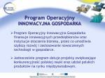 program operacyjny innowacyjna gospodarka1