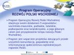 program operacyjny rozw j polski wschodniej