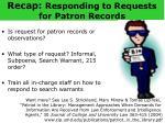 recap responding to requests for patron records