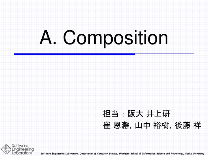 a composition n.