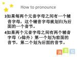 how to pronounce2