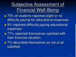 subjective assessment of financial well being