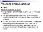 procedure di rendicontazione2