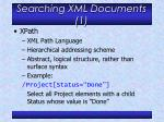 searching xml documents 1