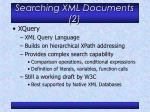 searching xml documents 2