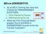 ee s in statics
