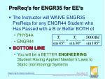 prereq s for engr35 for ee s