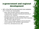 e government and regional development