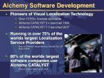 alchemy software development1
