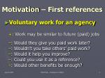 motivation first references
