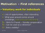 motivation first references6